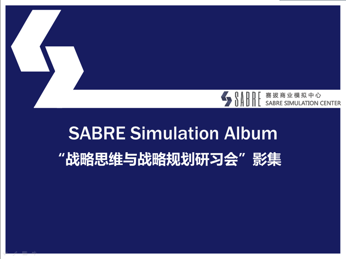 sabre simulation